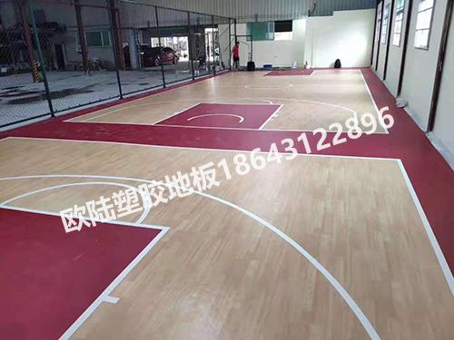 运动地胶篮球场
