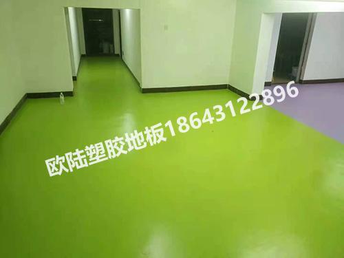 塑胶地板卷材